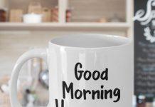 Μηνύματα για καλημέρα